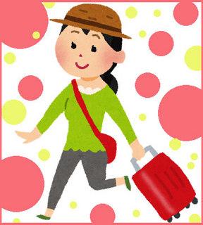 travel_woman.jpg